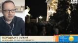 Горещото лято на Вучич - идват ли предсрочни избори в Сърбия?