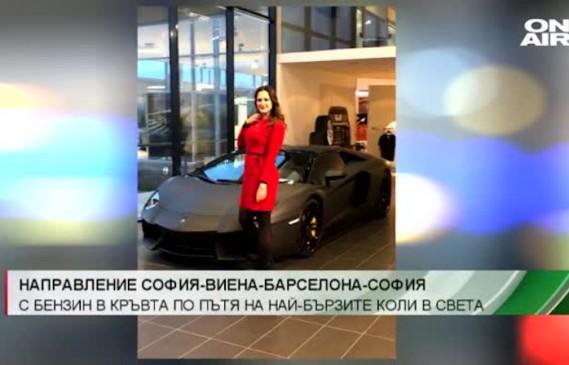 Никол Илиева - една история за бързите коли и за още по-бързите мечти