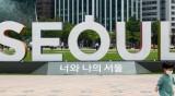 Кметът на Сеул е изчезнал, полицията го издирва