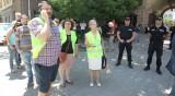 """Десетина на протест пред """"Дондуков"""" 2 в подкрепа на Радев"""