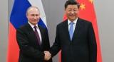 Как виждат бъдещето на света Владимир Путин и Си Цзинпин?