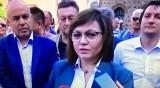 БСП, Нинова и младежите от партията пред президентството