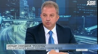 Депутат от НФСБ: Възможен е импийчмънт на президента