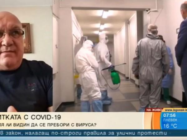 На фона на ръста на заразените с коронавирус в страната