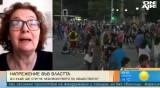 Появата на Радев на протеста - да защити рейтинга си