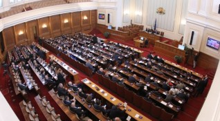 30 години от свикването на 7-то Велико народно събрание