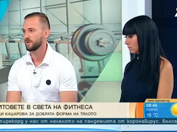 Певицата Теди Кацарова успява да постигне завидни резултати с тренировки