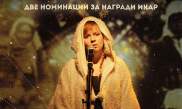 """У-лицата със Здрава Каменова и нейният """"Дом за овце и сънища"""""""