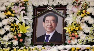 Kметът на Сеул открит мъртъв, бил oбвинен в сексуален тормоз