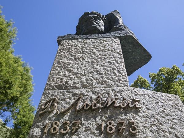 В навечерието на 183–годишнината от рождението на великия български революционер