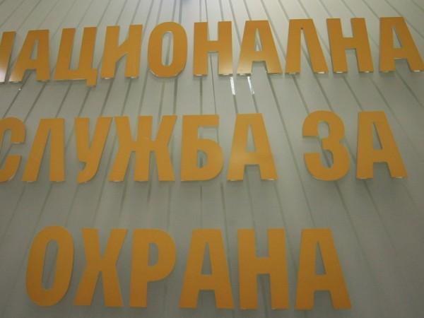 За оставката на началника на НСО генерал Красимир Станчев настояват