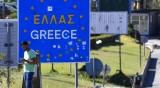 Засилват контрола по заведения, магазини и предприятия в Гърция