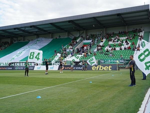 Българският футболен съюз официално реши стартът на сезон 2020/2021 да