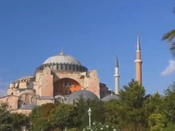 Турски съд отмени днес правителствено решение от 1934 г., с