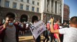 Протест и контрапротест в Триъгълника на властта
