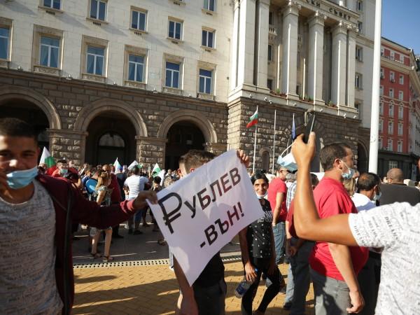 Два протеста протичат в центъра на София. За втора вечер