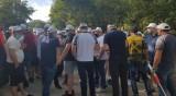 """Голямо множество симпатизанти на ДПС се събраха в парк """"Росенец"""""""