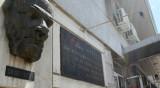 """Двама са в """"Пирогов"""" с комоцио след снощните протести"""