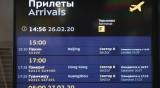 Русия обмисля възобновяване на международните полети