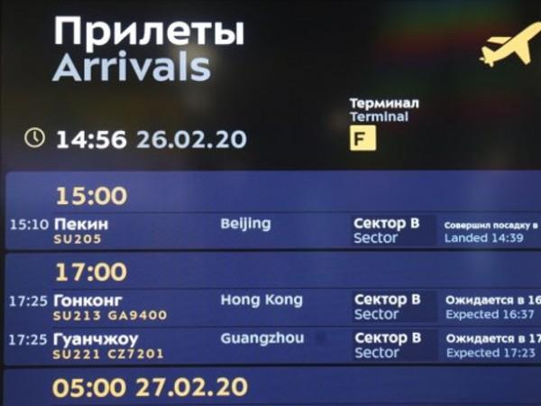Руските власти обмислят възобновяване на международните полети от 15 юли.