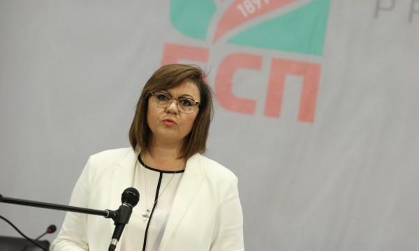 Корнелия Нинова призова за мирен процес в сряда