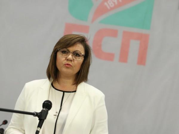 Лидерът на БСП Корнелия Нинова в изявление тази сутрин призова