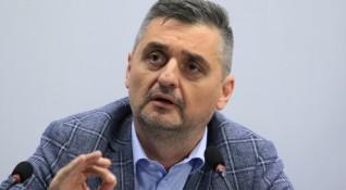 БСП с Национален съвет без Корнелия Нинова