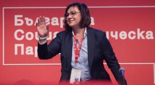 Нинова: БСП са членовете й, не аз или Националният съвет
