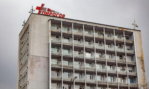 """Пострадал от съботните протести напусна """"Пирогов"""" по собствено желание"""