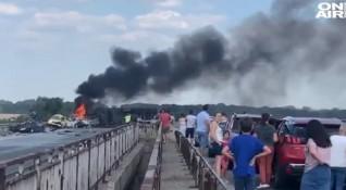 Шестима са загинали при катастрофата на АМ