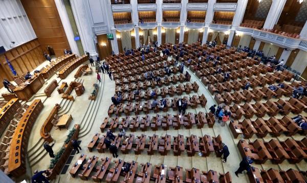 Румъния забрани разпространяването на миризми със закон