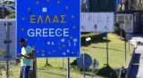 """Заради коронавируса Гърция """"замрази"""" издаването на """"златни визи"""""""