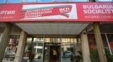 Пореден случай на коронавирус в БСП, отново масово тестване