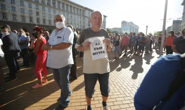 БЛС към протестиращите: Спазвайте мерките!