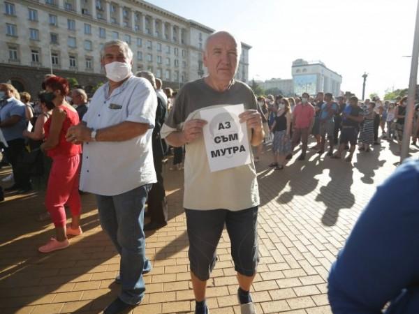 От Българския лекарски съюз (БЛС) призоваха протестиращитеда спазват ограничителните мерки