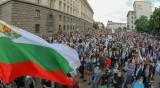 За пета вечер антиправителствен протест в София
