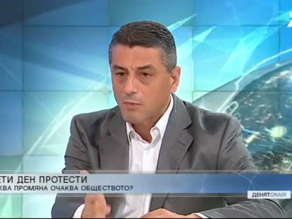 Пети ден на протести в София и в други градове