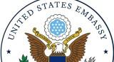 Американското посолство с позиция: Никой не е над закона!