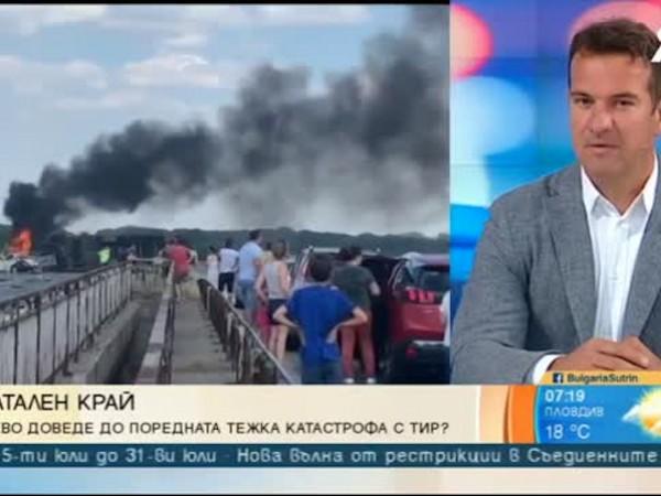 """Тежката катастрофа на магистрала """"Тракия"""" взе пет жертви и рани"""