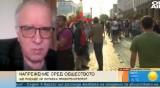 Протеститеводят до ерозия на електоралната подкрепа