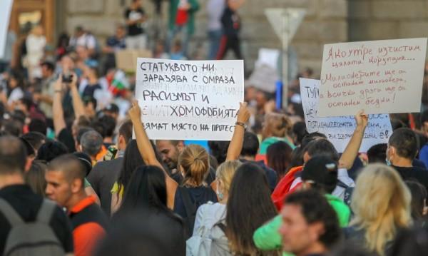 СДВР към протестиращите: Не се подавайте на провокации!