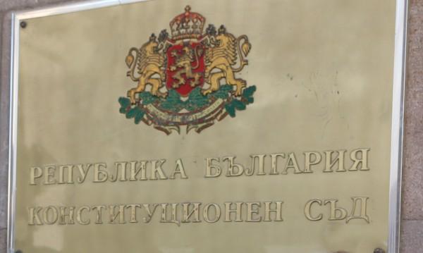 КС обяви за противоконституционни разпоредби от Закона за социалните услуги