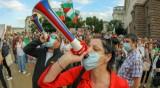 НФСБ: Използват протестите за цели на БСП и Божков