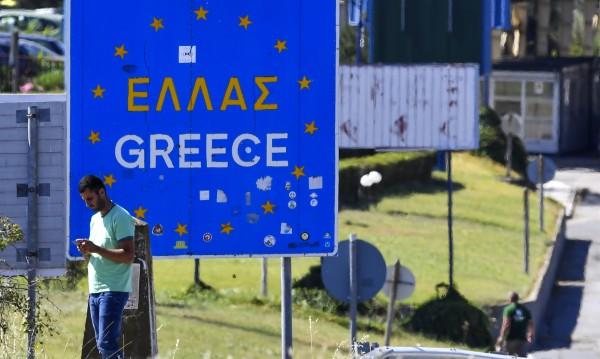 От днес в Гърция се влиза само с отрицателен PCR тест