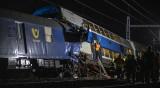 Два влака се сблъскаха близо до Прага, над 60 души са ранени