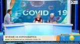Хранителна терапия с пробиотици помага за лечението на коронавирус?