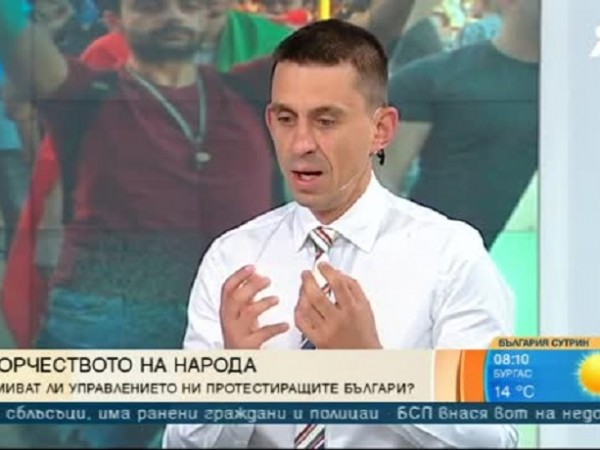 Креативността на българите продължава да се проявява дори по време