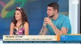 Кристиана Асенова и Тодор Георгиев-Toshey с лятно парче