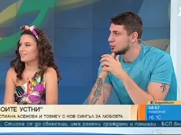 """Кристиана Асенова и Тодор Георгиев-Toshey представиха летния си сингъл """"Твоите"""
