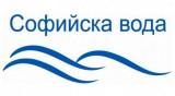 """""""Софийска вода"""" ще спре водата в част от с. Волуяк утре"""